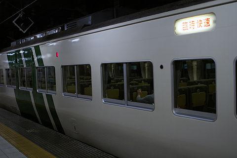 19050305