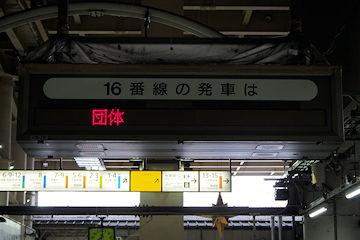 19051201