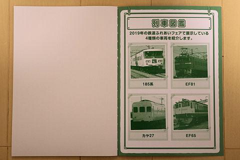 19052523