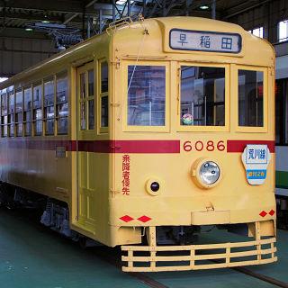 19060902
