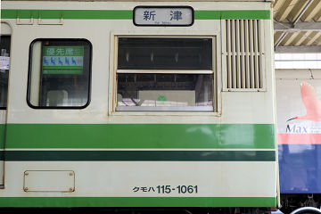 19080353
