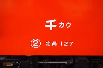 11110202