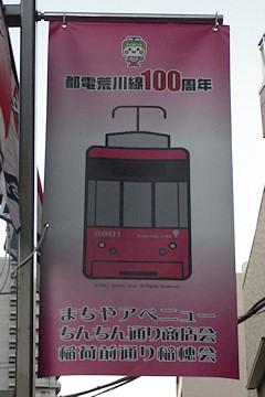 11103001
