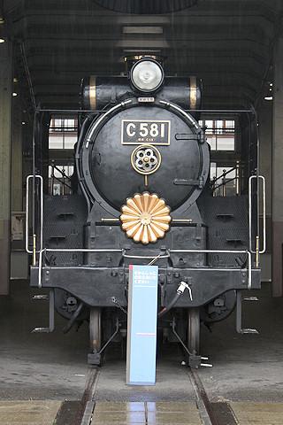 12032138