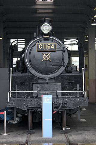 12032147