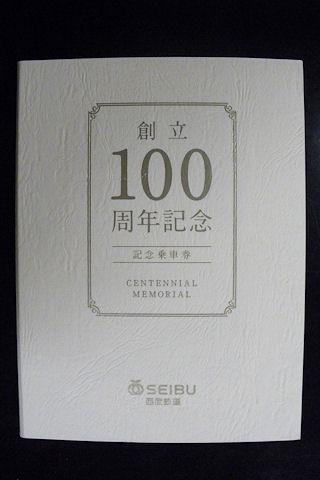 12050701