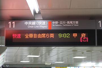 13010210