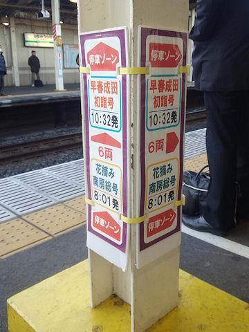 13010522