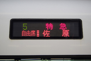 15031506