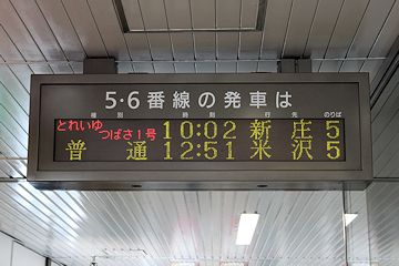 15053002
