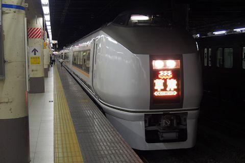 16032003