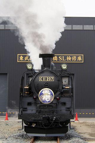 16120401