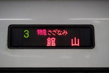 16123105