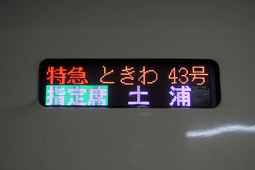 17041606