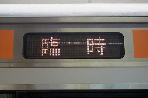 17050316