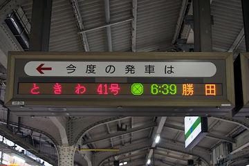 17080501