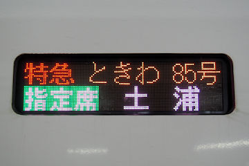 17101306