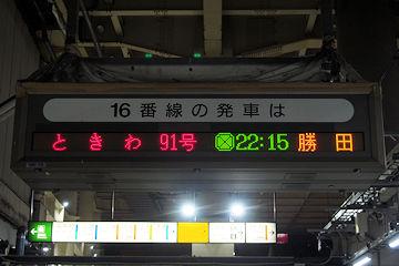 17101308