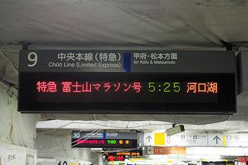 17112601