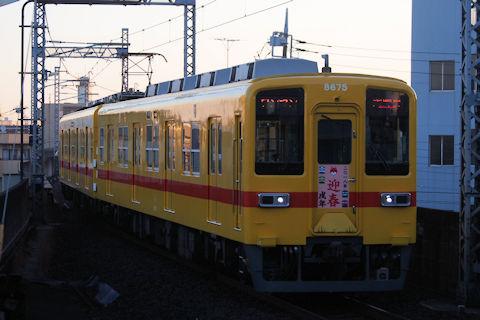 18010101