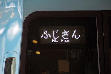 18031006