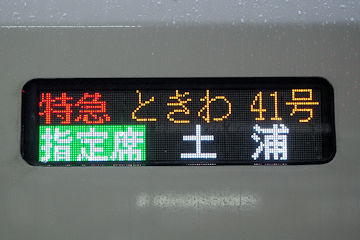 18041506