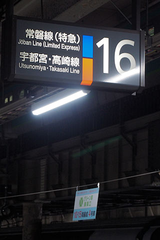 18041510