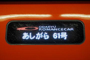 18050307