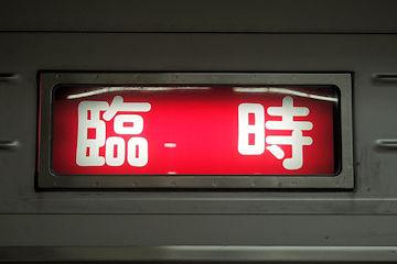 18050511