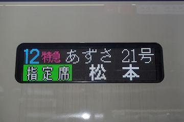 18070106