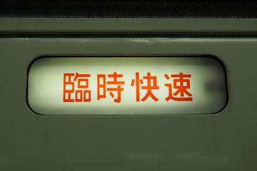 18070118