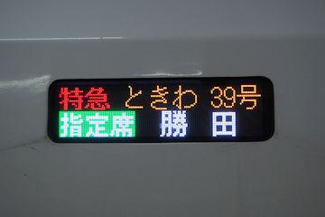 18081104