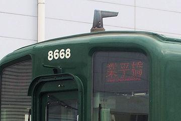 18120214