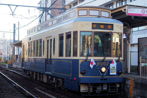 19010103
