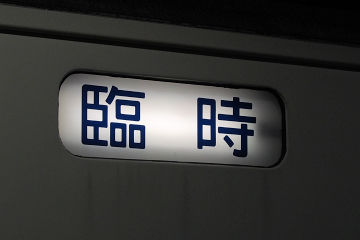 19010604