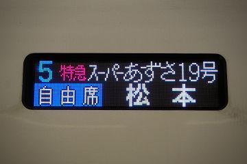 19031207