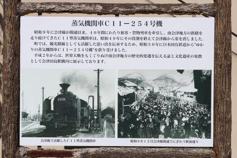 19110210