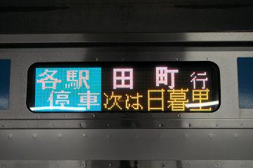 19111605