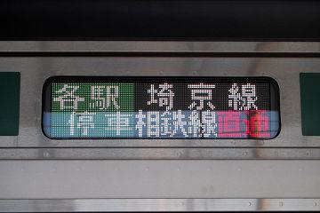 19113010