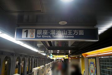 19122906