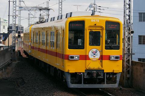 20010206