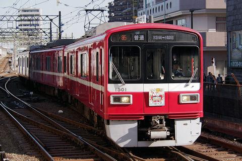 20010301