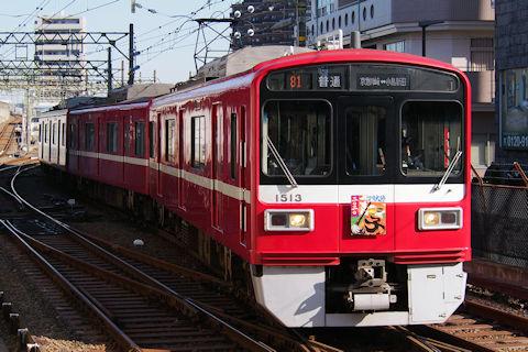 20010304