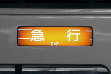 20021607