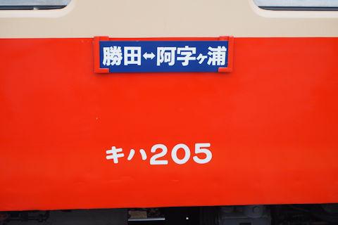 20022212