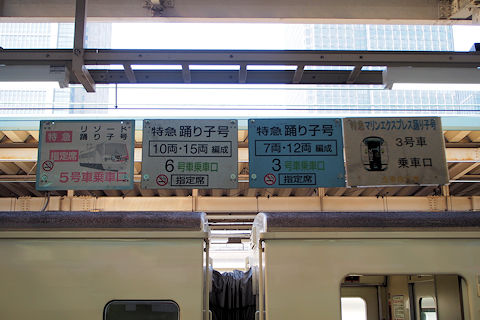 20022901