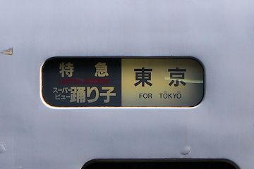 20022918