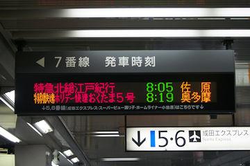 20030701