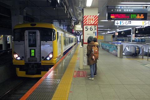 20030702