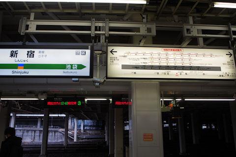 20031414